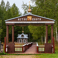 ВОЛГОВЕРХОВЬЕ. Валдайская возвышенность - одно из красивейших мест Восточно-Европейской равнины. Место где рождается река Волга.